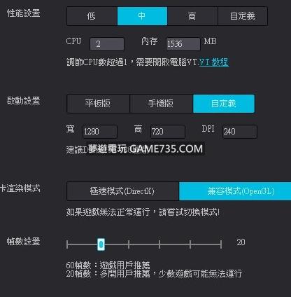 6/22更新 天堂2自動掛機外掛腳本 V3.1 最新版 ~(修正3.1錯誤~請重新下載 )【天堂2革命】夢遊電玩論壇 - GAME735.COM