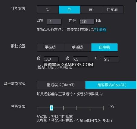6/22傍晚更新 天堂2自動腳本~(6月22 更新4.0V版 ) 4.0最新自動練功掛機【天堂2革命】夢遊電玩論壇 - GAME735.COM