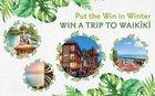Win a Trip to Waikīkī including hotel and flights {US} (11/30/2019)