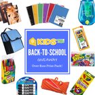 Back To School Supplies Giveaway {US} (7/23/2017)