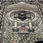 This sajdah have temporarily mataf on its design