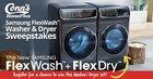 Win a Samsung FlexWash Washer and Dryer {US} (07/31/2017) (AL, AZ, CO, GA, LA, MS, NV, NM, NC, OK, SC, TN, TX, VA only)