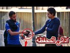 I lost my wallet prank in (EGYpT)