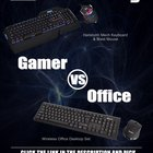 Sandberg Gamer VS Office (Keyboard + Mouse) Global Giveaway {WW} (10/18/2017)