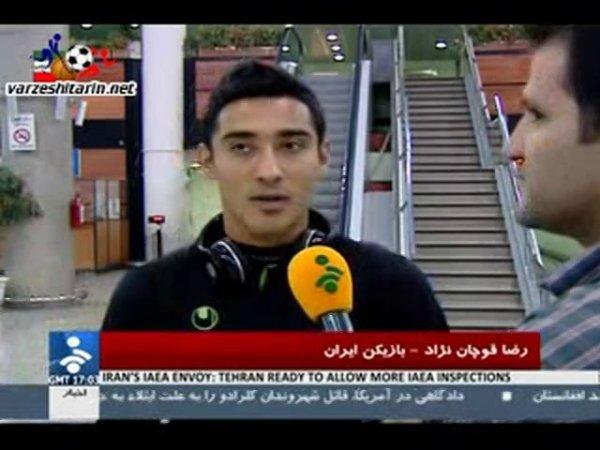 اخبار ورزشی چهارشنبه 14 خرداد on Vimeo