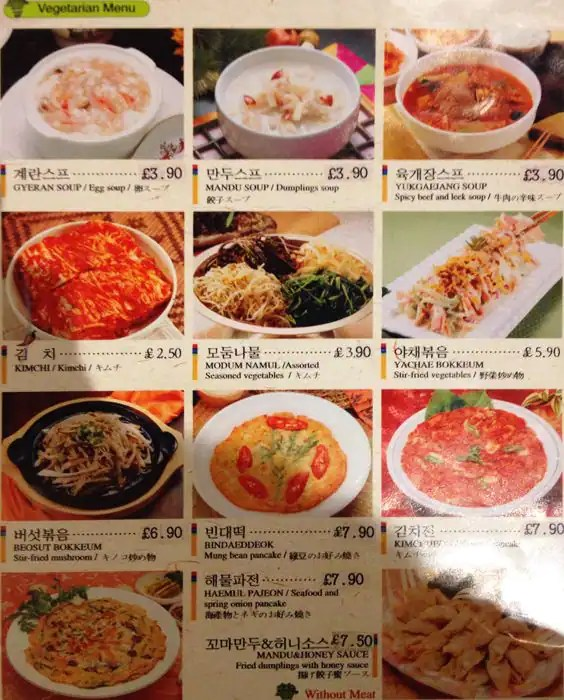 They depend on other organism. You-Me Korean Restaurant Menu, Menu for You-Me Korean
