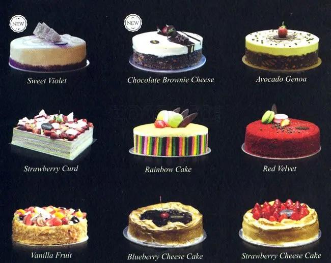 Harga Kue Ulang Tahun Di Enny Bakery Harga 11