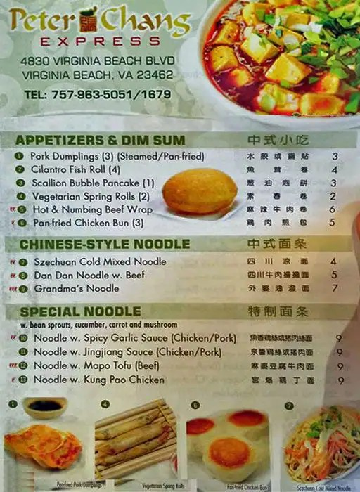 Chinese Food Take Out Menu