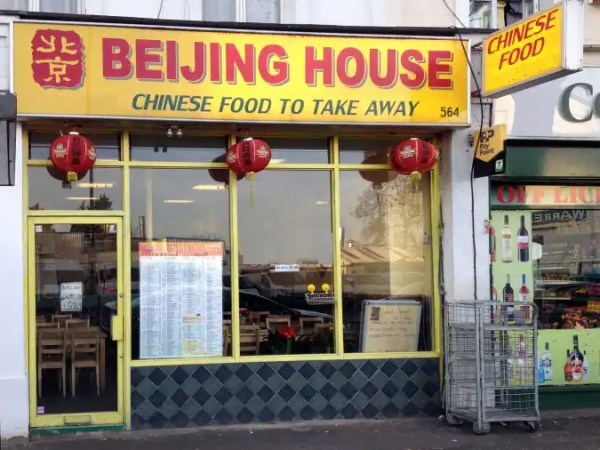 Beijing House  Isleworth  London   Zomato UK