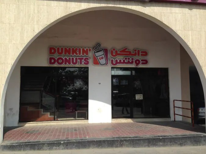 Food Places Near Me Open Now