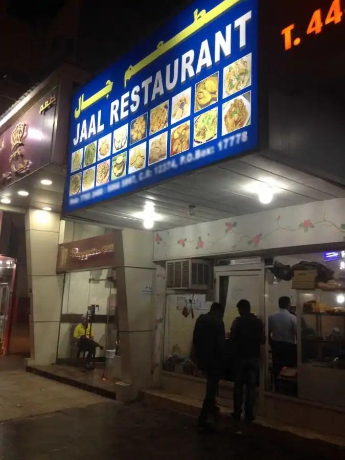 Best Grill Restaurants Near Me