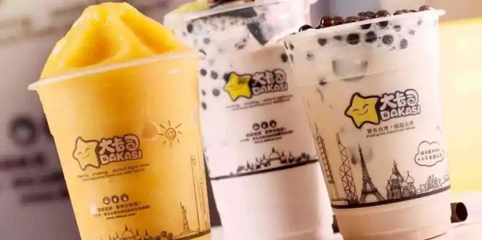 Image Result For The Coffee Bean And Tea Leaf Quezon City Metro Manila