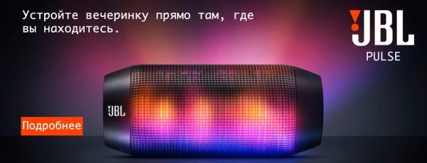 Магазин BitAudio