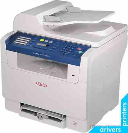 Скачать Драйвер На Мфу Xerox без смс - dlshared
