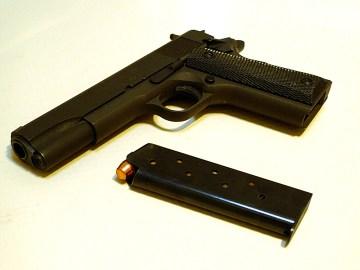GunClip