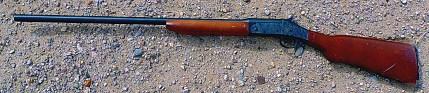 GunShotgun2