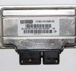 Блок управления двигателем (контроллер) ВАЗ 11183-62. Цена 2970 грн.