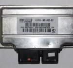 Блок управления двигателем (контроллер) ВАЗ 11183-52. Цена 3000 грн.