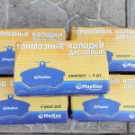 Колодки тормозные Газель пр-во МАРКОН(пробег 40-50тыс.км.)Цена 110грн.