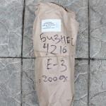 Проводка на Газель-Бизнес 3302 двиг. 4216 Е-3 (2009 г.в.). Цена 4500 грн.