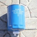 Фильтр топливный УАЗ дв. 514. Цена 200 грн.
