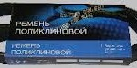 Ремень УАЗ ЗМЗ-514. Цена 180 грн.