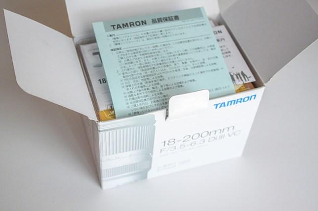 TAMRON 18-200mm F/3.5-6.3 Di III VC-箱を開けた状態