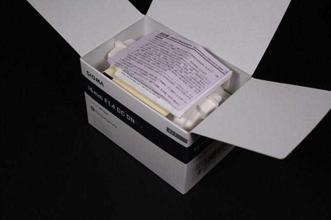 SIGMA 16mm F1.4 DC DN | Contemporary 箱を開けた状態