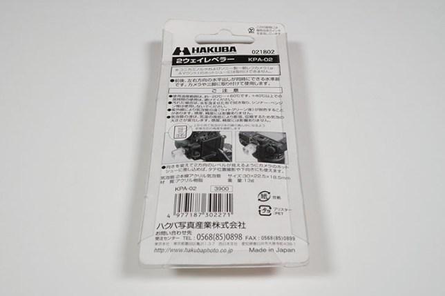 ハクバ水準器 KPA-02