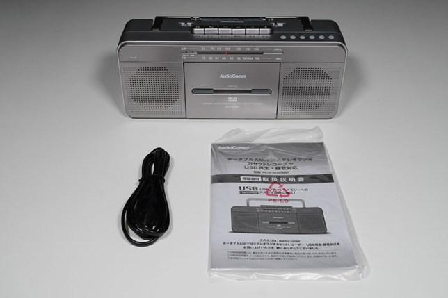 AudioComm USBラジカセ RCS-SU950R 同梱物