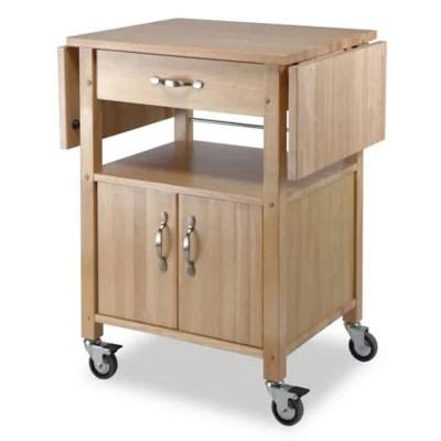 microwave cart bed bath beyond