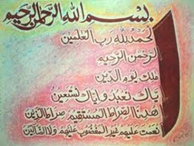 Surat-ul-Fatiha