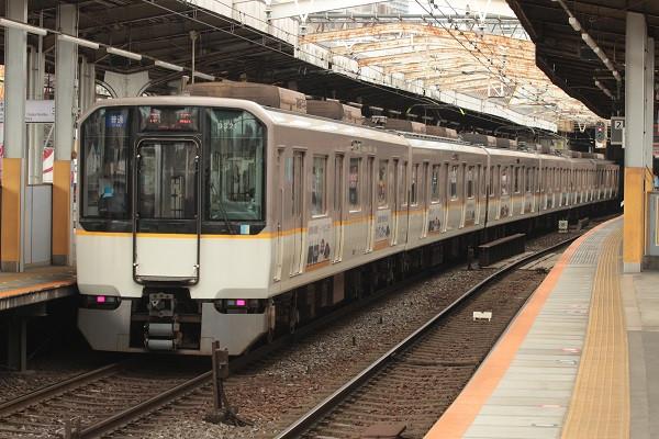2018年3/10月の関西旅行 近畿日本鉄道編 その4 一般型車両 奈良・京都線9820系: B767-281のブログ