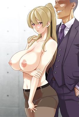墮落令媛 1