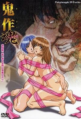 Kisaku Spirit 2