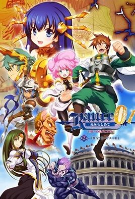 Rance: The Quest for Hikari 2