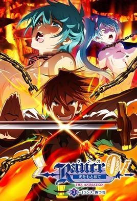Rance: The Quest for Hikari 3
