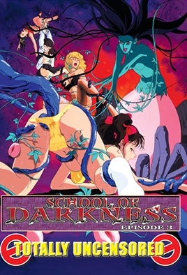 School of Darkness 3