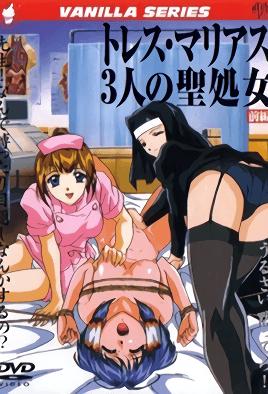 Tres Marias: Sannin no Sei Shojo 1