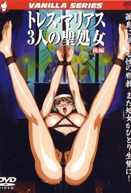 Tres Marias: Sannin no Sei Shojo 2