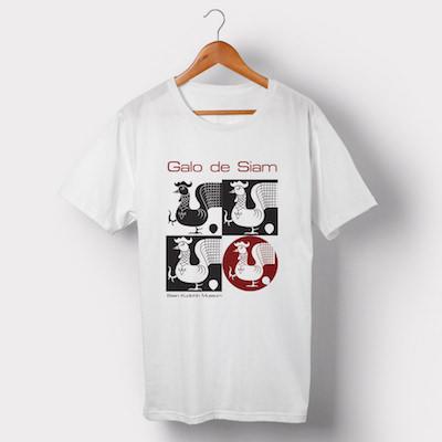 BKMT-shirt4LogoW