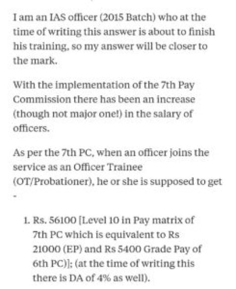 salary of IAS Officer during training period