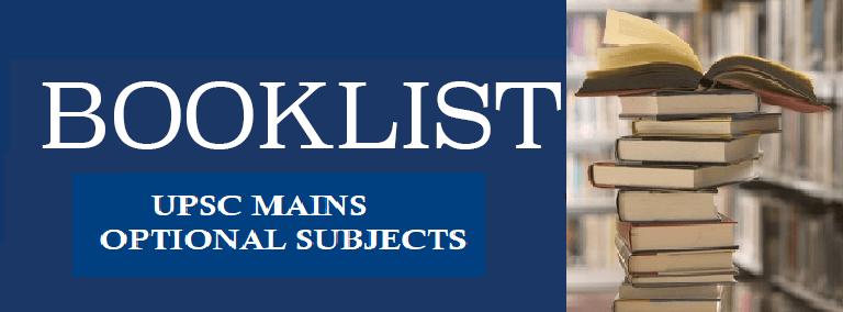 ias optional book list