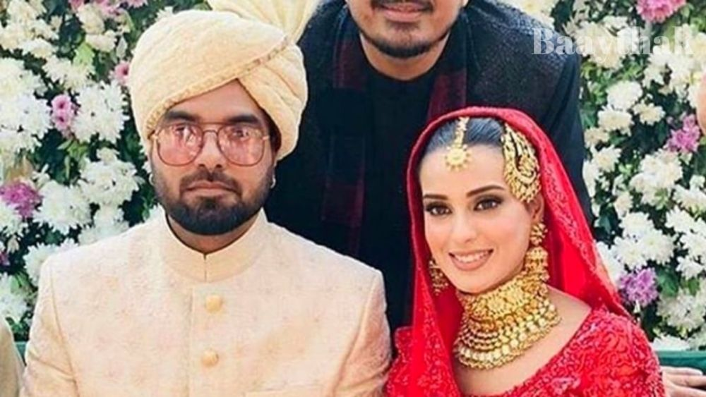 Iqra Aziz Wedding - Baaythak