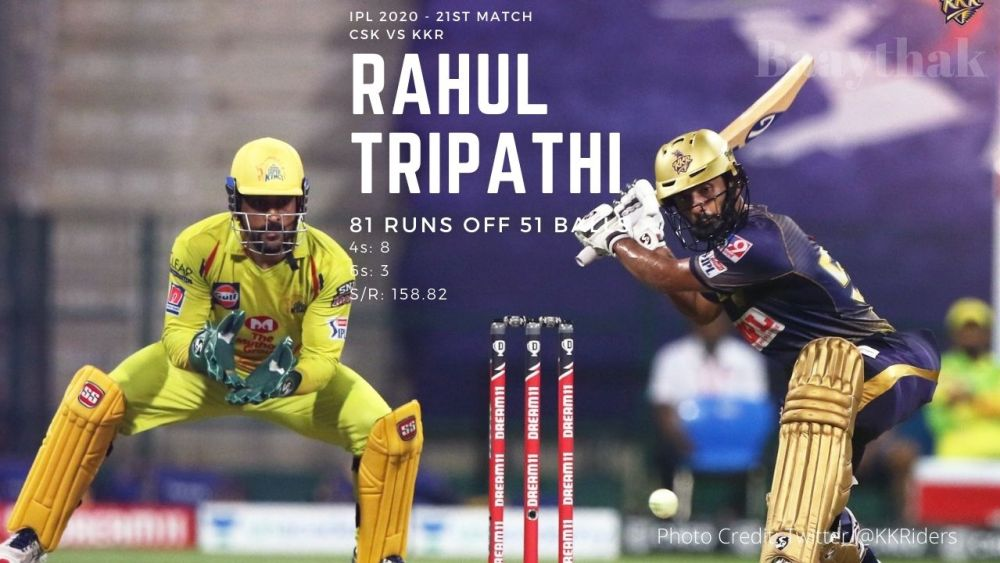 IPL 2020 - Tripathi's fifty helped KKR grabbed two important points against CSK - Baaythak