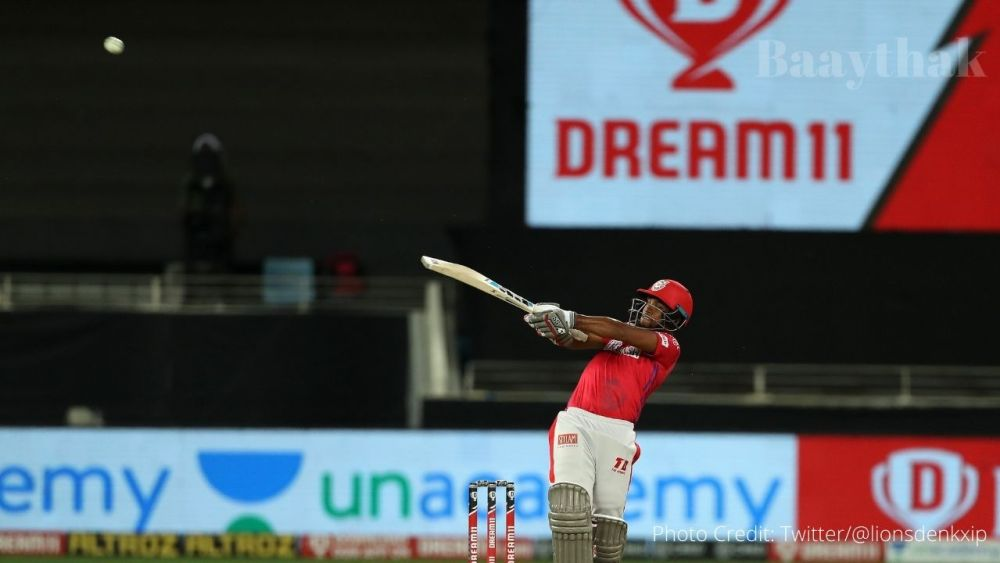 Pooran helped KXIP beat DC - Baaythak
