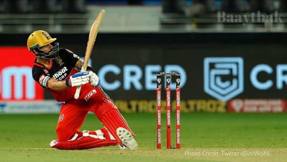 RCB Defeated CSK - Baaythak