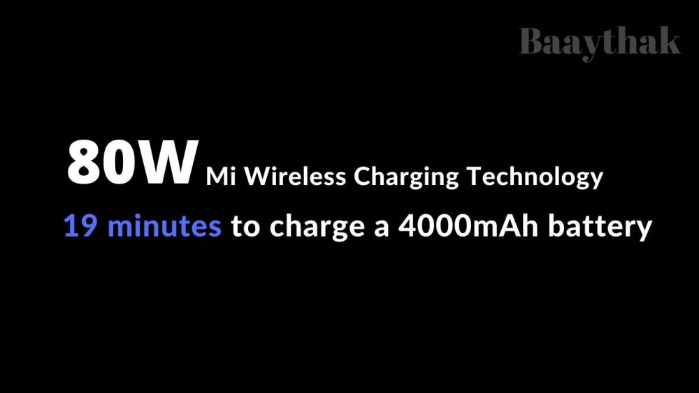 Xiaomi has announced 80W wireless charging technology - Baaythak