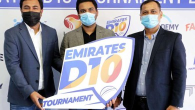 Photo of Emirates D10 League 2021: Full schedule, squads, match timings & live streaming details