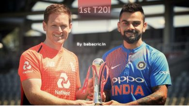 Photo of IND vs ENG 1st T20I: Dream11 Team Prediction Latest Team News